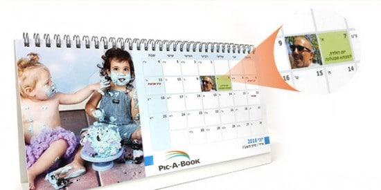 picabook לוח שנה עם תמונות משפחה